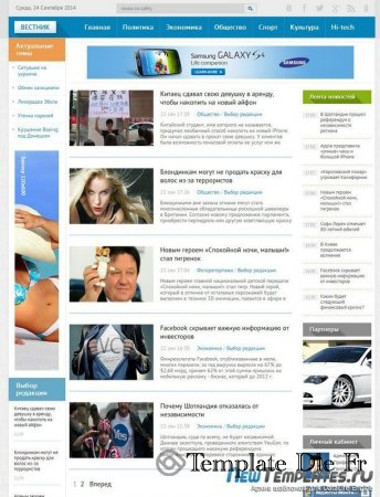HERALD POUR DLE 14.0 - 14.1